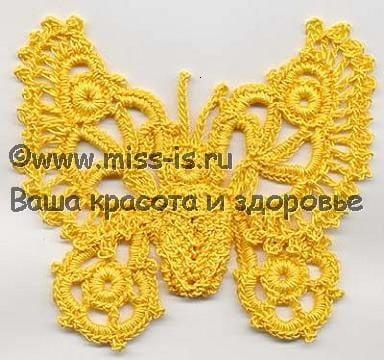 Рельефное плетение ирландского кружева «Желтая бабочка»
